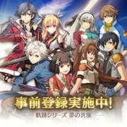 Game Mobile The Legend of Heroes Dapatkan Versi PC Pada Tanggal 7 Mei 17