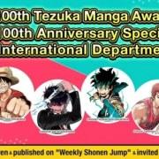 Akira Toriyama, Eiichiro Oda, Takehiko Inoue, Kohei Horikoshi, Kazue Kato Menjadi Juri Kontes Manga Bahasa Inggris Baru 13