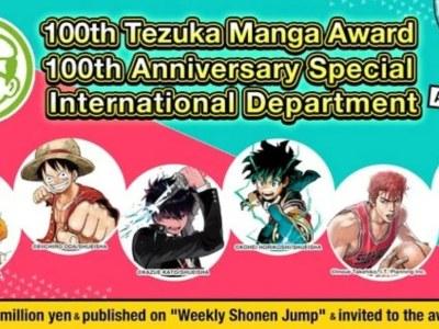 Akira Toriyama, Eiichiro Oda, Takehiko Inoue, Kohei Horikoshi, Kazue Kato Menjadi Juri Kontes Manga Bahasa Inggris Baru 68