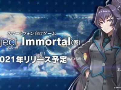 Game Smartphone 'Project Immortal' dari Franchise Muv-Luv Akan Dirilis Tahun 2021 6