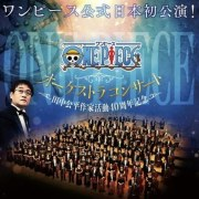 Konser Orkestra One Piece Ditunda Karena COVID-19 4