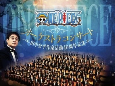 Konser Orkestra One Piece Ditunda Karena COVID-19 14