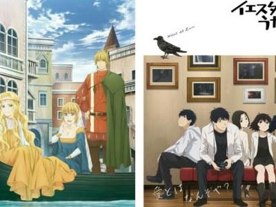 Anime Sing 'Yesterday' for Me dan Arte Telah Menyelesaikan Produksi 1