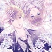 Mayu Sakai Akan Meluncurkan Manga Baru Berjudul Hello, Innocent Pada Bulan Juni 48