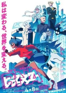 Anime BNA: Brand New Animal Diperankan oleh Takehito Koyasu 2