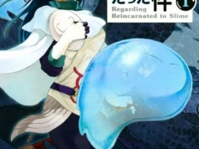 Novel 'That Time I Got Reincarnated as a Slime' Akan Memasuki Arc Terakhir Dalam Volume Ke-18 6