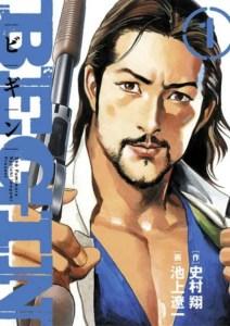 Ryoichi Ikegami, Kreator Crying Freeman, Akan Meluncurkan Manga Baru Pada Bulan Juni 2