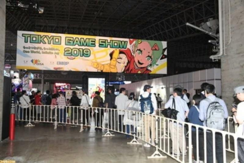 Tokyo Game Show Batalkan Acara Tahun 2020 Karena COVID-19 1