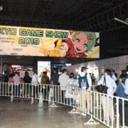 Tokyo Game Show Batalkan Acara Tahun 2020 Karena COVID-19 5