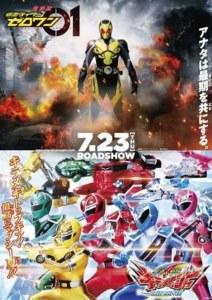 Toei Tunda Episode Baru Kamen Rider Zero-One, Mashin Sentai Kiramager 2