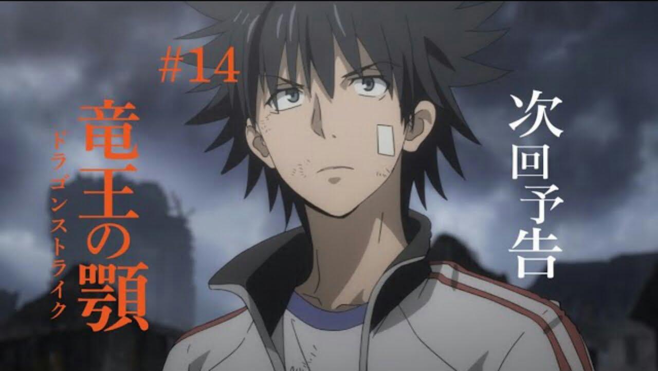 Episode 14 Anime A Certain Scientific Railgun T Akan Tayang Pada Tanggal 15 Mei 1