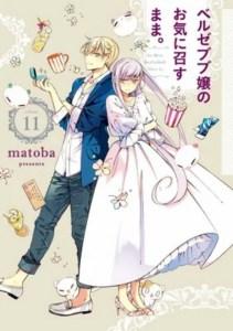 matoba, Kreator Manga As Miss Beelzebub Likes, Mempersiapkan Karya Baru 2
