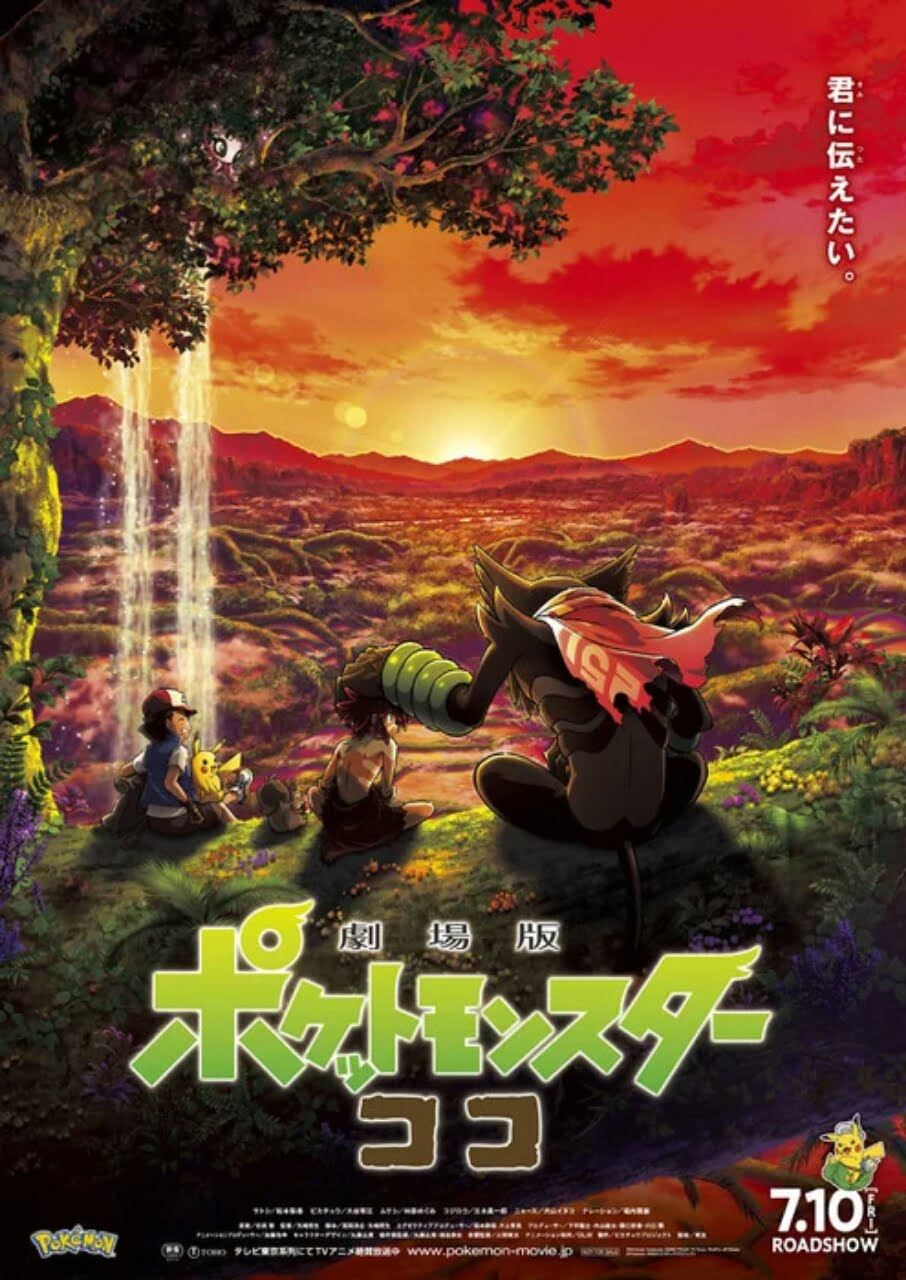 Film Pokémon Ke-23 Ditunda Karena COVID-19 1