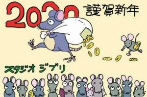 Film Ghibli Garapan Hayao Miyazaki Berikutnya Selesai 36 Menit Meskipun Saat Ini COVID-19 Merajalela 2