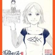 Manga Kingyo Used Books Akan Berakhir Dalam Volume Ke-17 12