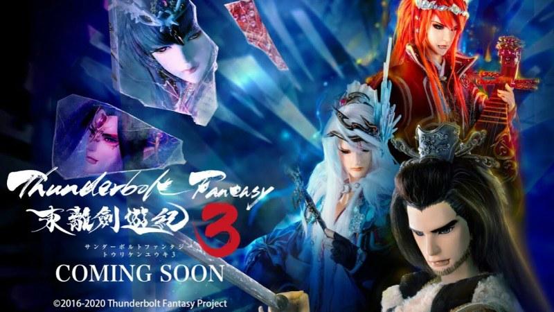 Season Ketiga Pertunjukan Boneka Thunderbolt Fantasy Ungkap Visual, Video Promosi 1