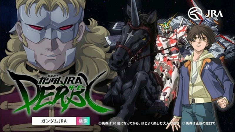 Kolaborasi Terbaru Gundam x JRA Adalah Crossover dengan 4 Anime Gundam 1
