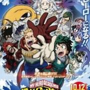 Rilisan BD/DVD Terakhir My Hero Academia Season 4 Ditunda di Jepang 14