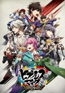 Anime TV Hypnosis Mic -Division Rap Battle- Diundur ke Oktober Karena COVID-19 2