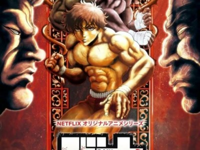 Trailer Anime Baki Season 2 Menyoroti Raitai Tournament, Pratinjau Cerita 3