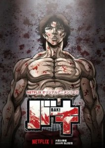 Trailer Anime Baki Season 2 Menyoroti Raitai Tournament, Pratinjau Cerita 2