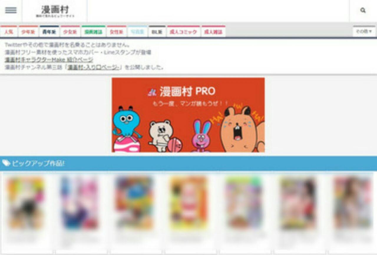 4 Penerbit Jepang Menghentikan Gugatan Terhadap Situs 'Penerus Mangamura' 1