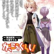 Manga School-Live! Mendapatkan Sekuel Dimulai pada Bulan Juni 9