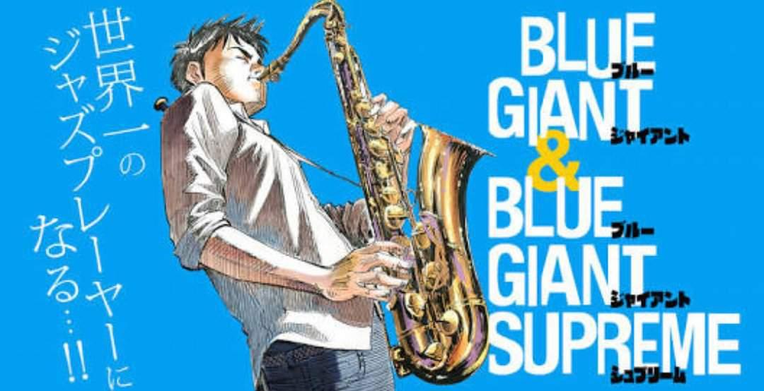 Manga Blue Giant Explorer Karya Shinichi Ishizuka Akan Dirilis 1