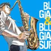 Manga Blue Giant Explorer Karya Shinichi Ishizuka Akan Dirilis 14
