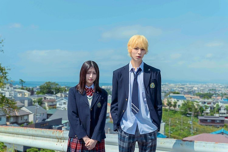 "Manga ""Honey Lemon Soda"" Mendapatkan Adaptasi Film Live Action 1"