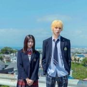 "Manga ""Honey Lemon Soda"" Mendapatkan Adaptasi Film Live Action 16"