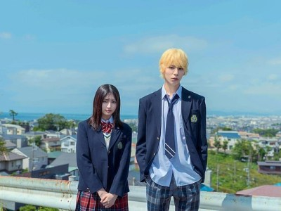 "Manga ""Honey Lemon Soda"" Mendapatkan Adaptasi Film Live Action 23"