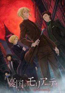 Anime Moriarty the Patriot Ungkap Video Promosi, Penyanyi Lagu Tema, dan akan Tayang Perdana Pada Tanggal 11 Oktober 2