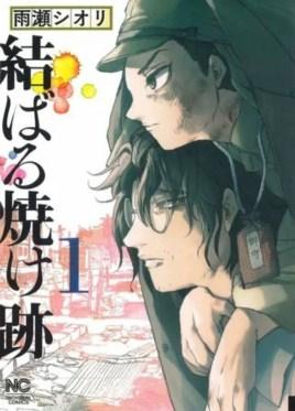 Kreator All Out!!, Shiori Amase, akan Meluncurkan Manga Baru pada Bulan Oktober 2