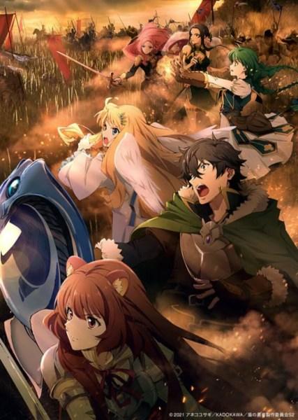 Season Kedua Anime 'Tate no Yuusha no Nariagari' akan Tayang pada Tahun 2021 1