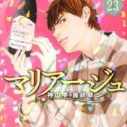 Arc Terakhir Manga Drops of God akan Berakhir Dalam 6 Chapter 84