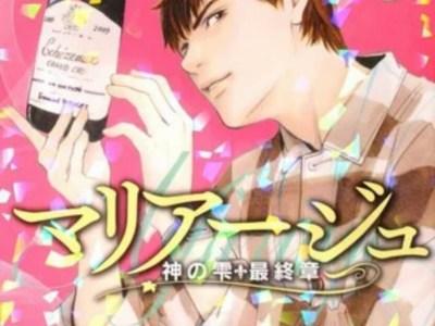 Arc Terakhir Manga Drops of God akan Berakhir Dalam 6 Chapter 5