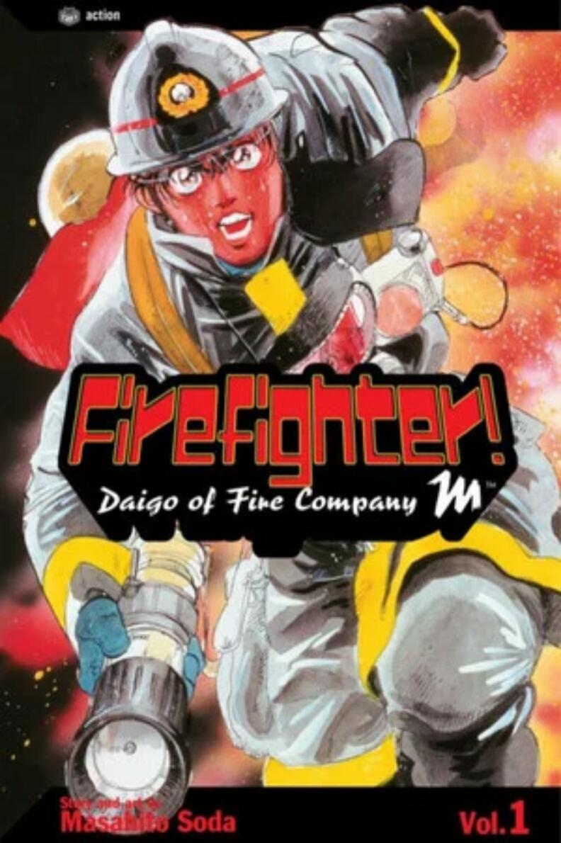 Manga Firefighter! Daigo of Fire Company M Dapatkan Manga Baru pada Bulan Oktober 1