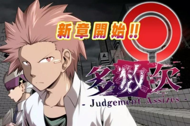 Proyek Anime Pendek Tasūketsu -Judgement Assizes- Ungkap Pemeran Utama, Perpanjangan Penggalangan Dana 1