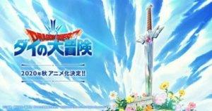 Anime New Dragon Quest: Adventure of Dai Ungkap Lagu Pembuka dan Tanggal Debutnya 2