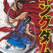 Kreator Manga Kingdom, Yasuhisa Hara, Mengumumkan Perceraiannya 22
