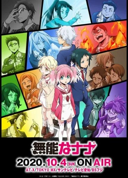 Anime Talentless Nana Ungkap Video Promosi Kedua, Tanggal Tayang Perdananya, Key Visual 1