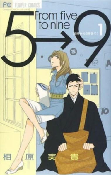 Manga From Five to Nine Karya Miki Aihara Dapatkan Spinoff 1