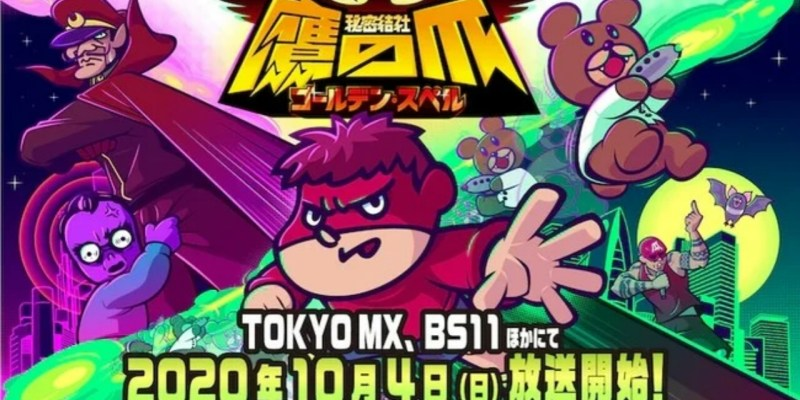 Anime Eagle Talon: Golden Spell Diperankan oleh Kenjiro Tsuda, Kazuhiro Nakaya, Rina Satou 1