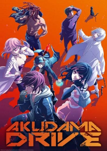 Video Promosi Kedua Anime Akudama Drive Ungkap Seiyuu Lainnya, Lagu, dan Tanggal Debut Animenya 1
