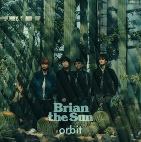 Band Rock Brian the Sun akan Hiatus Mulai Akhir Tahun Ini 1