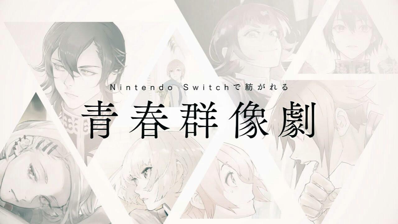 Video Promosi dari Game Switch Berjudul Jack Jeanne Besutan Broccoli Memperkenalkan Karakternya 1