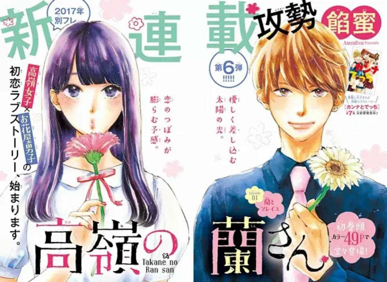 Manga Ran the Peerless Beauty akan Berakhir dalam 4 Chapter Lagi 1