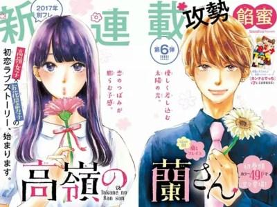 Manga Ran the Peerless Beauty akan Berakhir dalam 4 Chapter Lagi 19