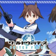 Video Promosi dari Game Smartphone World Witches United Front Telah Dirilis 15